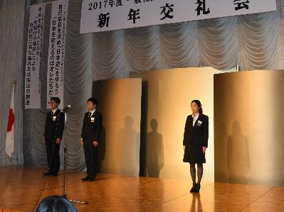 new_17 sinnyuukaiin-1