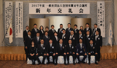 new_zenntai-2